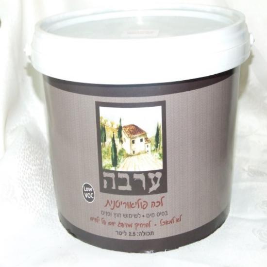 Picture of לכה פוליאוריטנית 2.5 ליטר ערבה