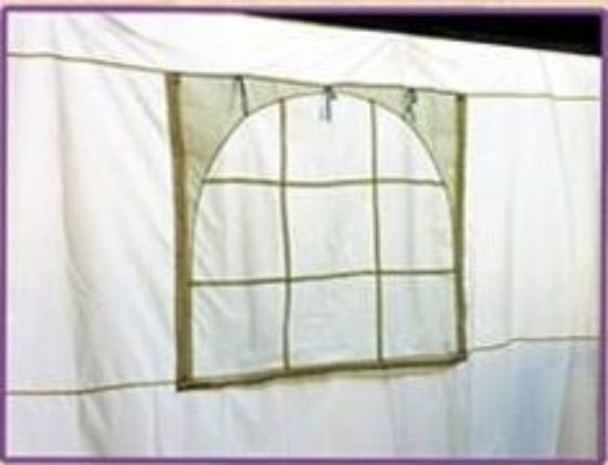 Picture of בד פרגולה 4 מ' (גובה 2.70)