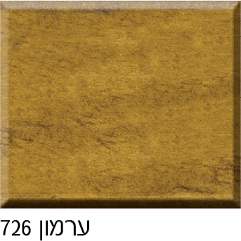ערמון 726