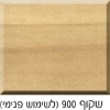 Picture of בונדקס  2.5 ליטר