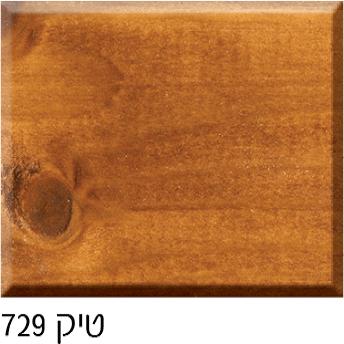טיק 729