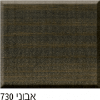 Picture of בונדקס 5 ליטר