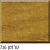 Picture of בונדקס 20ל'