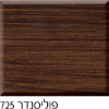 Picture of צבע עץ חצי שקוף על בסיס מים 2.5 ליטר - Extra