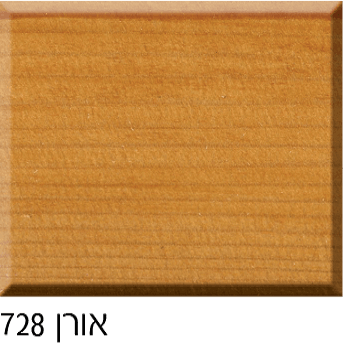 אורן 728