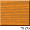 Picture of בונדקס שמן דק אקסטרים 5 ליטר